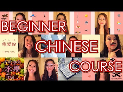 Learn Chinese: Beginner Chinese Course – 25 Chinese Lessons in 3 Hours | Learn Chinese with Yi Zhao