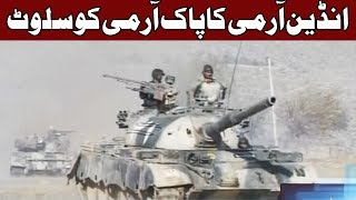 Pakistan Defence Base Better Than Ours - Headlines and Bulletin - 09:00 PM - 26 July 2017