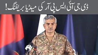 DG ISPR Major Gen Babar Iftikhar's media talk   03 April 2020   92NewsHD