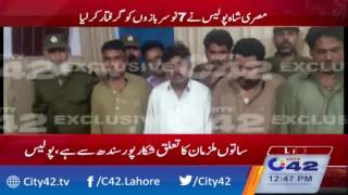 Action of Misri shah police, arrested 7 fraudulent