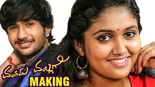 Manasu Malligey Kannada Movie Making | Rinku Rajguru | Nishant | S Narayan | Rockline Entertainments