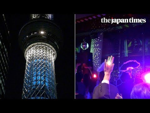 Super Skytree Disco at Tokyo Skytree
