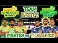 PKL SEASON 7 PATNA PIRATES Vs TAMIL THALAIVAS TEAM BATTLE