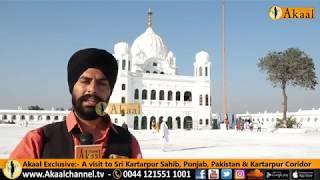A visit to Sri Kartarpur Sahib, Punjab, Pakistan & Kartarpur Coridor