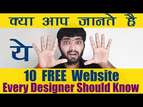 FREE Resources for Graphics Design | 10+ web Resources | Template, icon, vector etc.