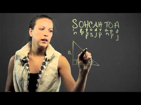 How to Calculate Sin, Cos & Tan With No Calculator : Math Lessons & Tips