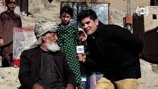 Download گزارش ویژۀ همایون افغان از دهمزنگ کابل Video