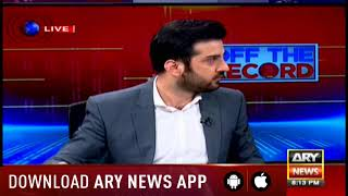 Off The Record - Topic:Ayaz Khan