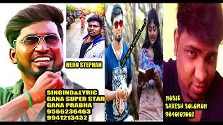 Chennai gana prabha lLOVE FEEL SONG