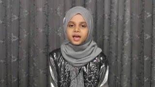 Maryam Masud Laam is reciting Surah Al-Mulk