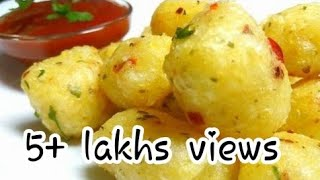 Potato Bites │ Chilli Garlic Potato Bites │ Veg  Recipe