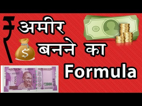 अमीर बनने का formula | How to become rich in Hindi | White Board Video by Shivam Jha | TsMadaan