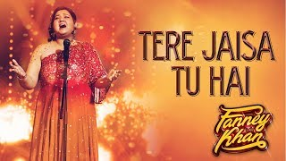 Tere Jaisa Tu Hai Video Song   FANNEY KHAN   Anil Kapoor  Aishwarya Rai Bachchan  Rajkummar Rao