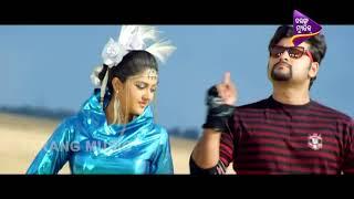 Baby Tu Sanjibani | Odia Song | Mental Toka - Anubhav & Barsha
