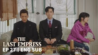 """Shin Sung Rok """"Nothing in the palace is someone else"""