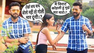 Annu Singh TikTok Star Virat Kohli Prank, BrbDop new, Prank Comedy Reaction Prank | Prank In BrbDop