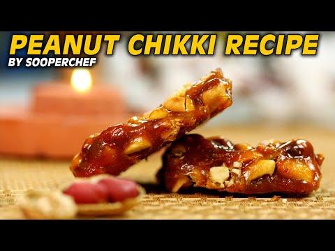 Butterscotch Salted Peanut Bars | Salted Peanut Bars| How to make Peanut Bars
