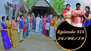 Kalyana Veedu | Tamil Serial | Episode 416 | 26/08/19 | Sun Tv | Thiru Tv