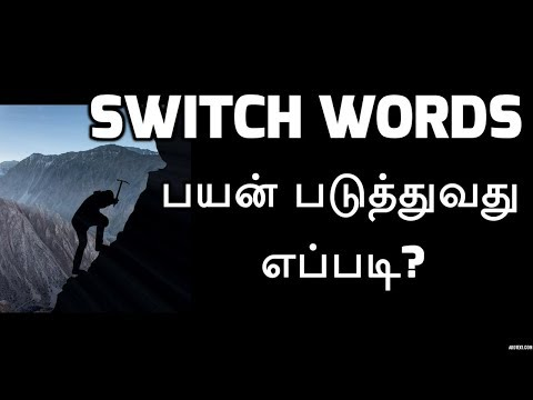 Switch Words how to use them? | Switch Words in Tamil | Epic Life