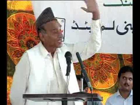 Kissan Dost Science Daan Dr.Ashraf Sahibzada