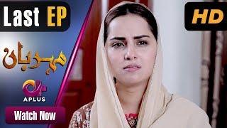 Meherbaan - Last Episode 36 | Aplus ᴴᴰ Dramas | Affan Waheed, Nimrah Khan, | Pakistani Drama