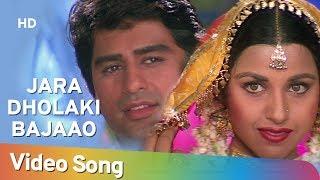 Jara Dholaki Bajaao Goriyo - Ayub Khan - Saadhika - Salma Pe Dil Aaga Ya - Hindi Song
