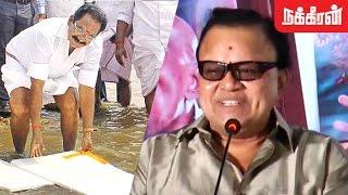 தெர்மாகோல வச்சு ஜெ.வையும் காப்பாத்திருக்கலாம் ! Radha Ravi Trolls Minister Sellur K Raju