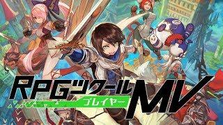 PS4 RPG Maker MV? Lets see    - Silica - imclips net