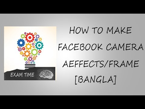 How to Create a Profile Picture Frame|Tryit Button on Facebook|Bangla Tutorial 2017
