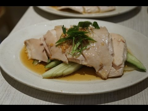 How to make Hainan Chicken Rice