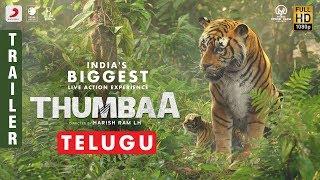 Thumbaa - Telugu Trailer | Darshan, Harish Ram LH | Anirudh, VivekMervin, SanthoshDhayanidhi