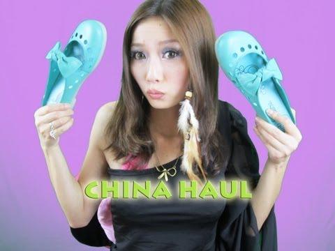 Huge  China Fashion Haul Part 2 - Shoes & Cute Panties & Clothes