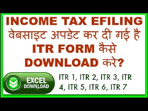 How to download Income Tax Return (ITR) Forms 2017-18 in excel as Incometax efiling website updated