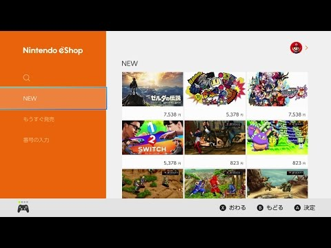 Nintendo Switch Japanese eShop