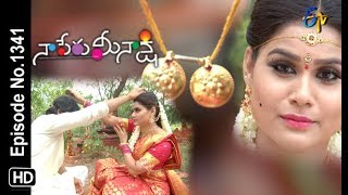 Naa Peru Meenakshi | 17th September 2019  | Full Episode No 1341 | ETV Telugu