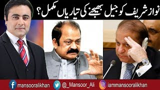 To The Point With Mansoor Ali Khan - 20 April 2018   Express News