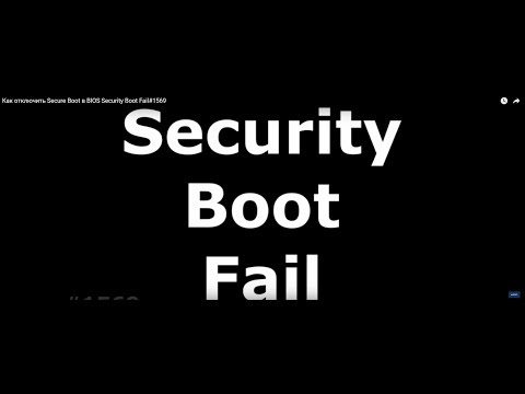 Как отключить Secure Boot в BIOS Security Boot Fail