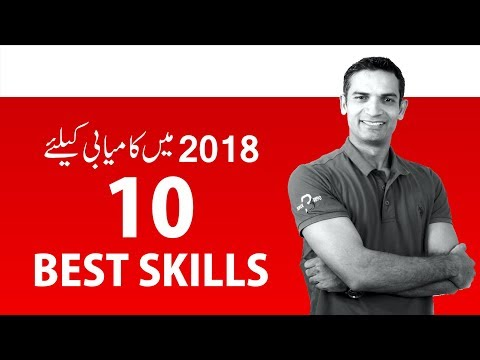 Top 10 Skills to Learn for Success in 2018 to Make Money Online Quickly by M. Akmal | The Skill Set
