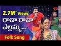 Rava Rava Yellammaku Telangana Folk Songs By Jangi Reddy