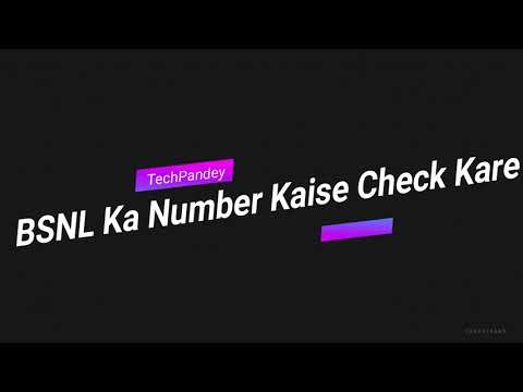 BSNL Ka Number Kaise Nikale Bina Balance Ke 2018