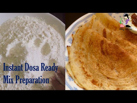 Instant Dosa Mix In Telugu | Instant Ready Mix Powder For Dosa | Instant Dosa Flour Recipe