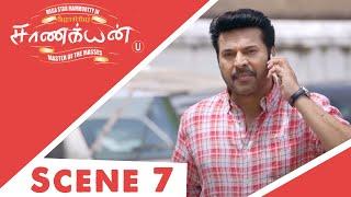 Perasiriyar Chanakyan (Tamil)   Scene 7   Mammootty   Unni Mukundan   Mukesh