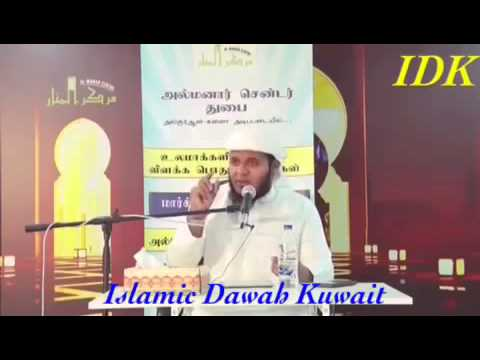 What activitie is not allowed during Ramadan(tamil