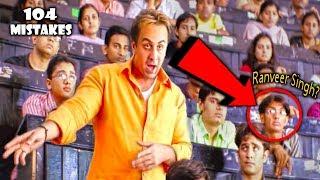 """(104 Mistake) In SANJU -  Plenty Mistakes In """"SANJU"""" Full Hindi Movie - Ranbir Kapoor"""