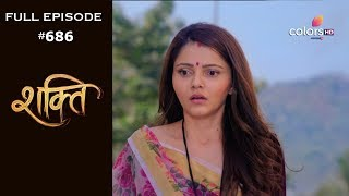 Shakti - 10th January 2019 - शक्ति - Full Episode