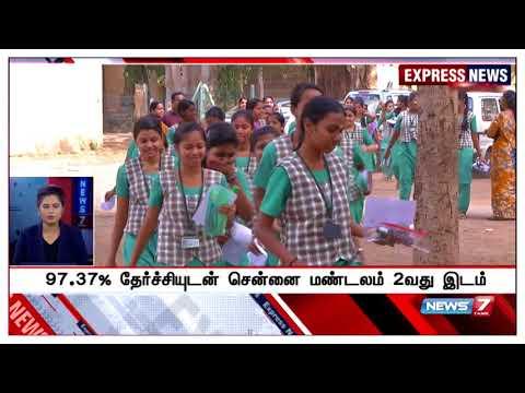 சிபிஎஸ்இ 10-ம் வகுப்பு தேர்வில் 97.37% தேர்ச்சியுடன் சென்னை மண்டலம் 2வது இடம்