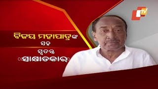 Kholakatha 16 July 2015 || Exclusive Interview with Indian