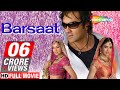 Barsaat  2005 Hd  Hindi Full Movie  Priyanka Chopra  Bobby Deol  Bipasha  With Eng Subtitles
