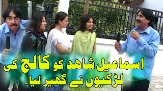 Ismail Shahid Funny Talking With Very Talented College Girls In Thailand