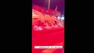 مهرجان صيف عرعر ، صراحة فاتنا ههههه سخافة